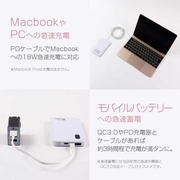 モバイルバッテリー PSE 軽量 大容量 ケーブル内蔵 iPhone Type-C 急速充電 iPhone QualComm QuickCharge3.0 PD充電 10000mAh タイプC|shops-of-the-town|18