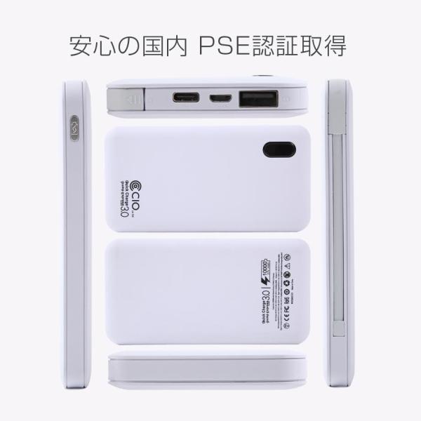 モバイルバッテリー PSE 軽量 大容量 ケーブル内蔵 iPhone Type-C 急速充電 iPhone QualComm QuickCharge3.0 PD充電 10000mAh タイプC|shops-of-the-town|19