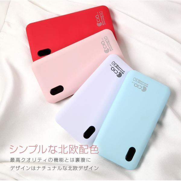 モバイルバッテリー PSE 軽量 大容量 ケーブル内蔵 iPhone Type-C 急速充電 iPhone QualComm QuickCharge3.0 PD充電 10000mAh タイプC|shops-of-the-town|03