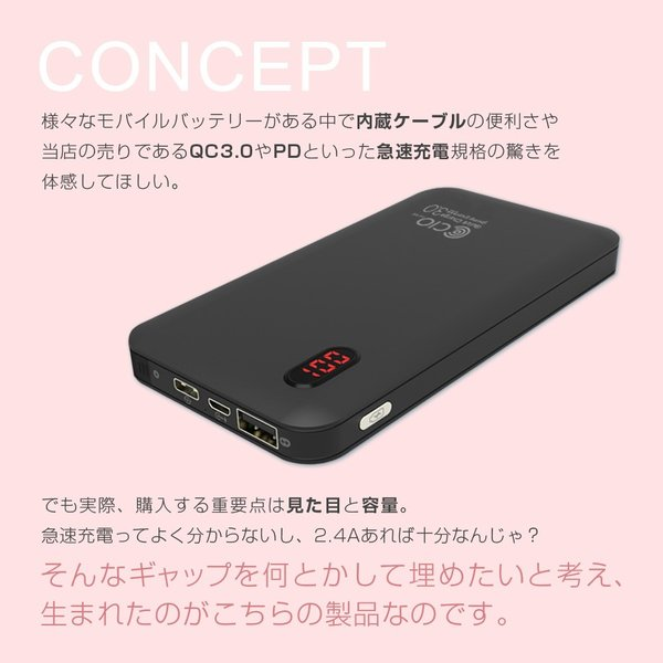 モバイルバッテリー PSE 軽量 大容量 ケーブル内蔵 iPhone Type-C 急速充電 iPhone QualComm QuickCharge3.0 PD充電 10000mAh タイプC|shops-of-the-town|04