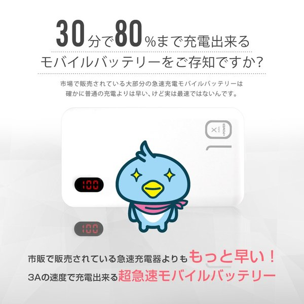 モバイルバッテリー PSE 軽量 大容量 ケーブル内蔵 iPhone Type-C 急速充電 iPhone QualComm QuickCharge3.0 PD充電 10000mAh タイプC|shops-of-the-town|05