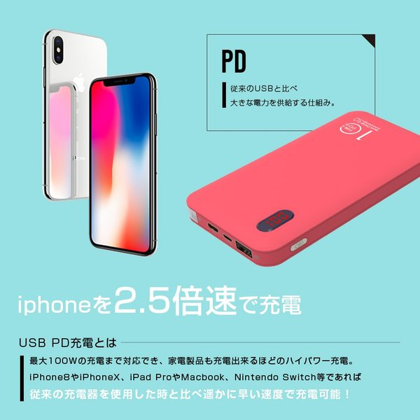 モバイルバッテリー PSE 軽量 大容量 ケーブル内蔵 iPhone Type-C 急速充電 iPhone QualComm QuickCharge3.0 PD充電 10000mAh タイプC|shops-of-the-town|06