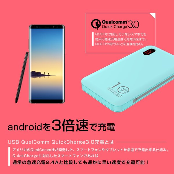 モバイルバッテリー PSE 軽量 大容量 ケーブル内蔵 iPhone Type-C 急速充電 iPhone QualComm QuickCharge3.0 PD充電 10000mAh タイプC|shops-of-the-town|07