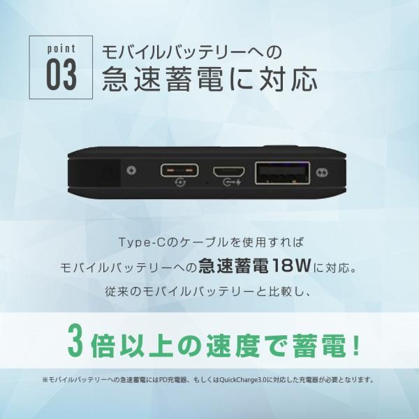 モバイルバッテリー PSE 軽量 大容量 ケーブル内蔵 iPhone Type-C 急速充電 iPhone QualComm QuickCharge3.0 PD充電 10000mAh タイプC|shops-of-the-town|10