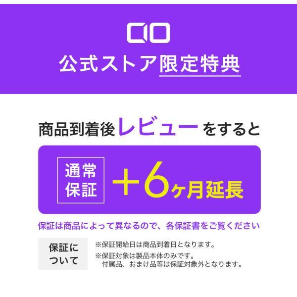 モバイルバッテリー iPhone 大容量 8000mAh かわいい 最軽量 小型 SMARTCOBY タイプC Lightning入力 PD3.0 QC3.0 パススルー iPhone11 USB-C アイフォン shops-of-the-town 13