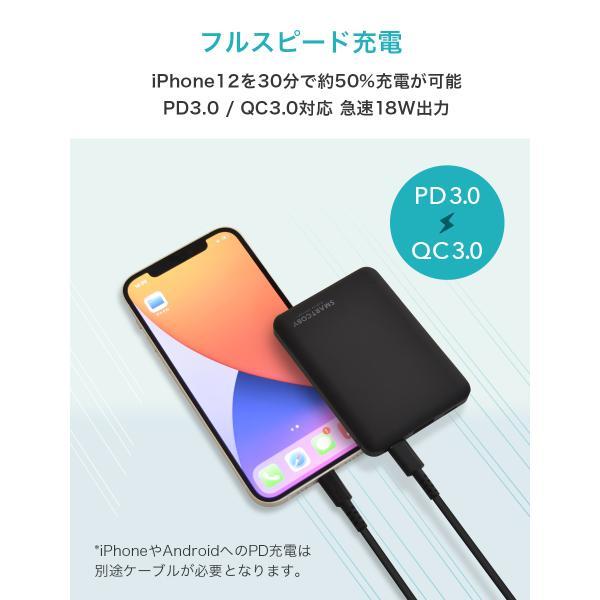 モバイルバッテリー iPhone 大容量 8000mAh かわいい 最軽量 小型 SMARTCOBY タイプC Lightning入力 PD3.0 QC3.0 パススルー iPhone11 USB-C アイフォン shops-of-the-town 05