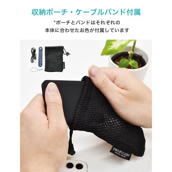 モバイルバッテリー iPhone 大容量 8000mAh かわいい 最軽量 小型 SMARTCOBY タイプC Lightning入力 PD3.0 QC3.0 パススルー iPhone11 USB-C アイフォン shops-of-the-town 08