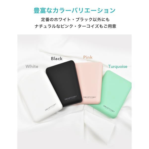 モバイルバッテリー iPhone 大容量 8000mAh かわいい 最軽量 小型 SMARTCOBY タイプC Lightning入力 PD3.0 QC3.0 パススルー iPhone11 USB-C アイフォン shops-of-the-town 09
