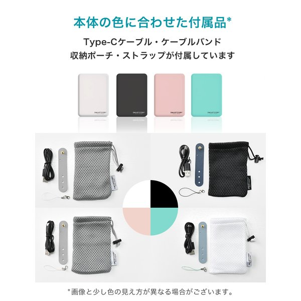 モバイルバッテリー iPhone 大容量 8000mAh かわいい 最軽量 小型 SMARTCOBY タイプC Lightning入力 PD3.0 QC3.0 パススルー iPhone11 USB-C アイフォン shops-of-the-town 10