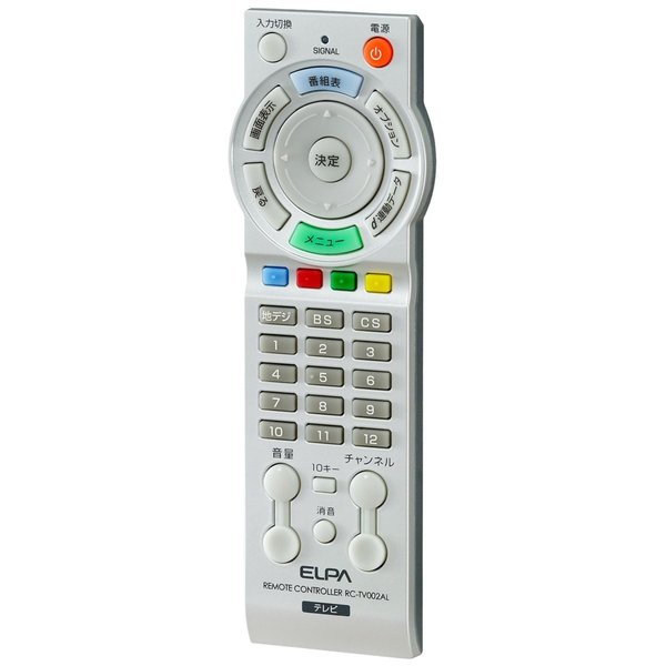 Asahi Denki かんたんテレビリモコン A-LINE ホワイト RC-TV002AL(W)