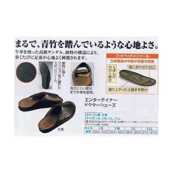 ドクターシューズ エンターテイナー ET-6301 / 弘進ゴム サンダル スリッパ 室内履き 医者|shopsutou|02