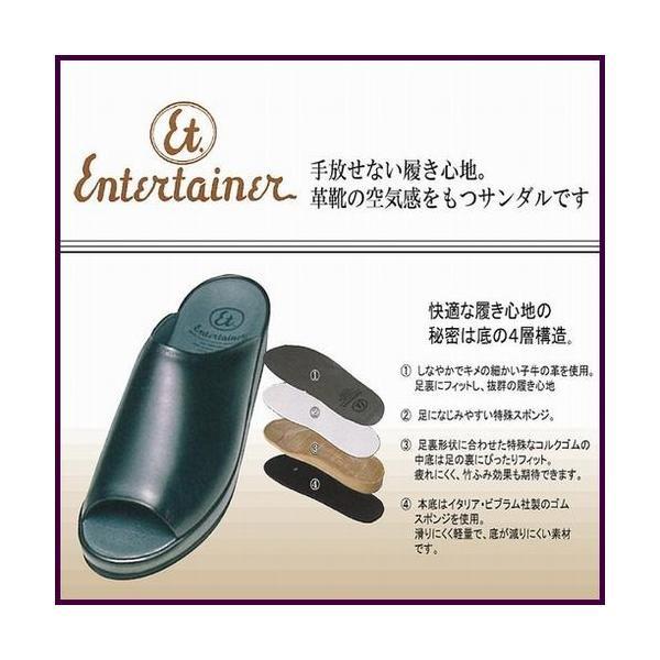 ドクターシューズ エンターテイナー ET-6301 / 弘進ゴム サンダル スリッパ 室内履き 医者|shopsutou|03