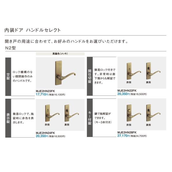 パナソニック ベリティス 内装ドア部材 レバーハンドル N2型 間仕切錠/真鍮(メッキ) 【MJE1HN22FK】