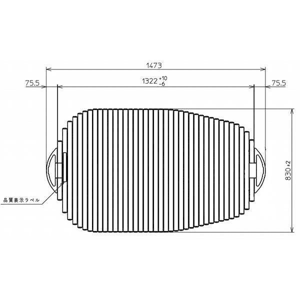 TOTO ネオマーブバス・いものホーローバス用風呂ふた(軽量とっ手付きシャッター式)【PCS1490N#NW1】