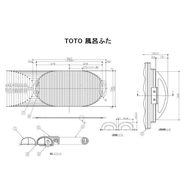 TOTO 風呂ふた(シャッター式)【EKK81002W4】※旧品番:EKK81002W3