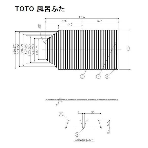 TOTO 風呂ふた(シャッター式)【EKK81003W3】旧品番:EKK81003W2