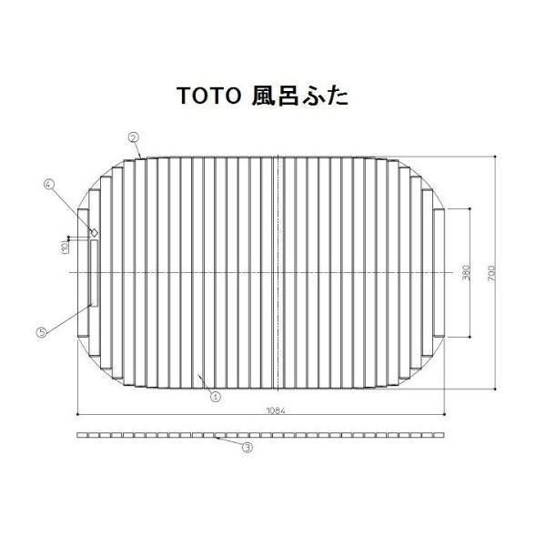 TOTO 風呂ふた(シャッター式)【EKK708W4】※旧品番:EKK707W3