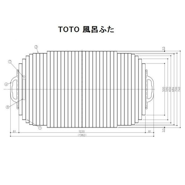 TOTO 風呂ふた(シャッター式)【EKK749W5】※旧品番:EKK749W4