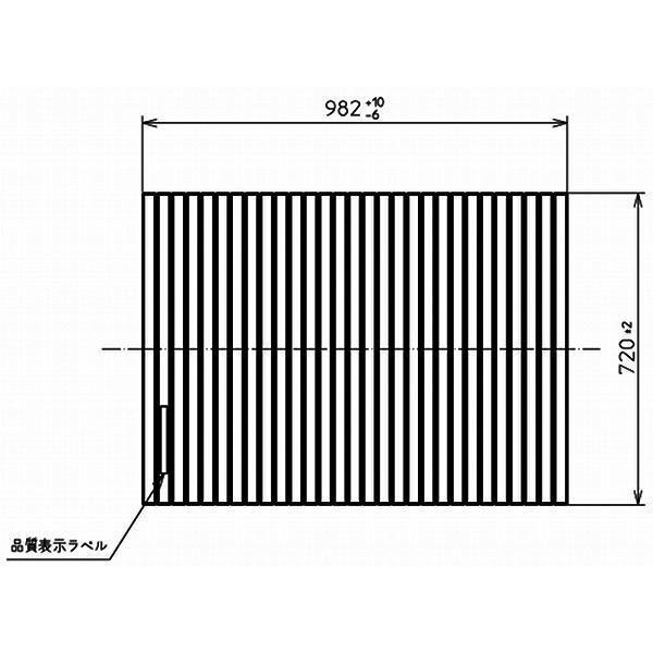 TOTO 風呂ふたシャッター式【PCS1000N#NW1】
