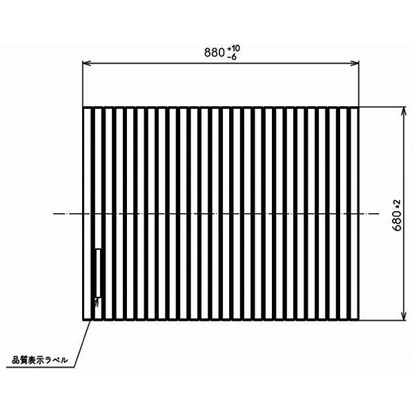 TOTO 風呂ふたシャッター式【PCS900N#NW1】