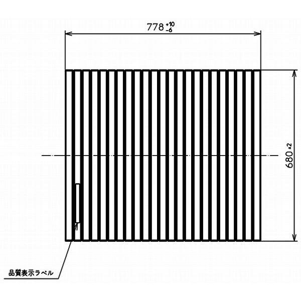 TOTO 風呂ふたシャッター式【PCS800N#NW1】