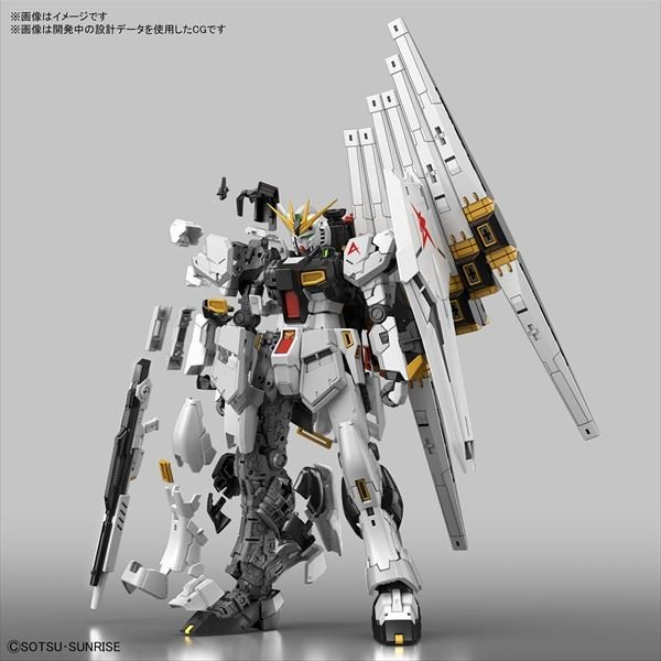 バンダイ RG-32 1/144 νガンダム 5057842 2019年8月発売予定 shoptakumi 02