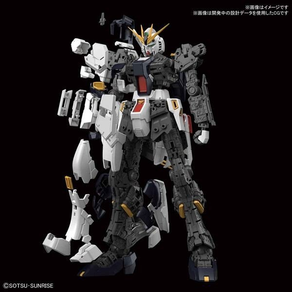 バンダイ RG-32 1/144 νガンダム 5057842 2019年8月発売予定 shoptakumi 03
