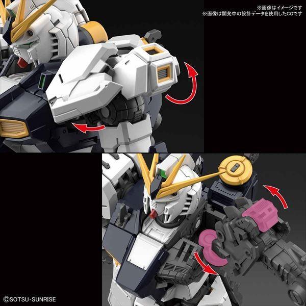 バンダイ RG-32 1/144 νガンダム 5057842 2019年8月発売予定 shoptakumi 04