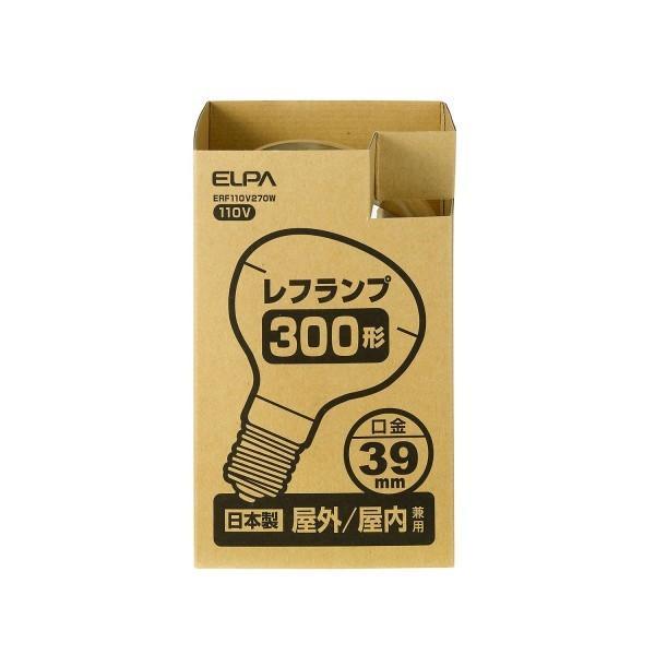 ELPA(エルパ) 屋外用レフランプ300形  ERF110V270W 1797100 shoptakumi