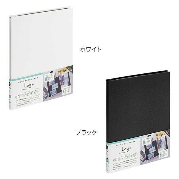 ナカバヤシ 100年台紙アルバム ログプラス A4