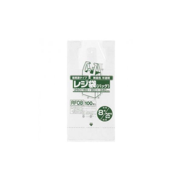 ジャパックス レジ袋省資源 関東8号/関西25号 半透明 100枚×20冊×4箱 RF08 代引き不可