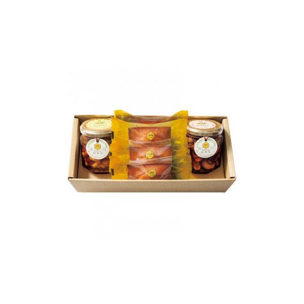 パティスリーQBG 森のぐだくさんナッツのはちみつ・メープル漬け&フィナンシェC 90007-07 代引き不可