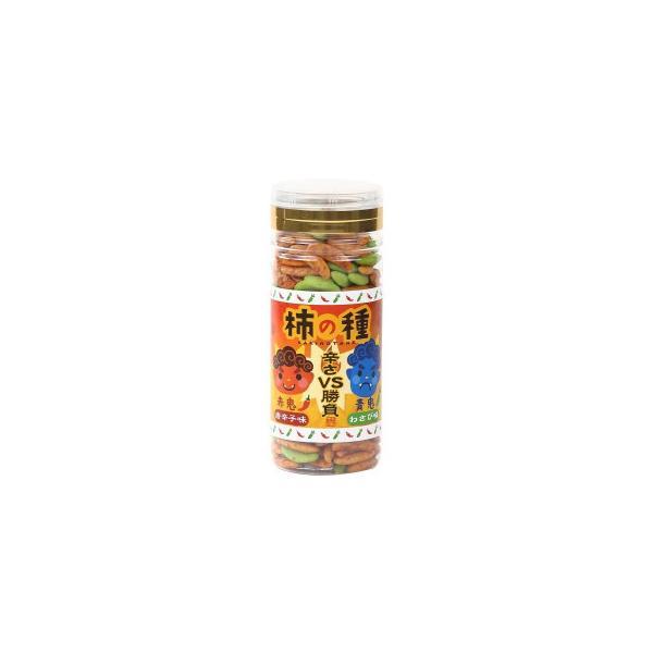 柿の種 赤鬼・青鬼 (唐辛子味・わさび味) 110g×42個 代引き不可