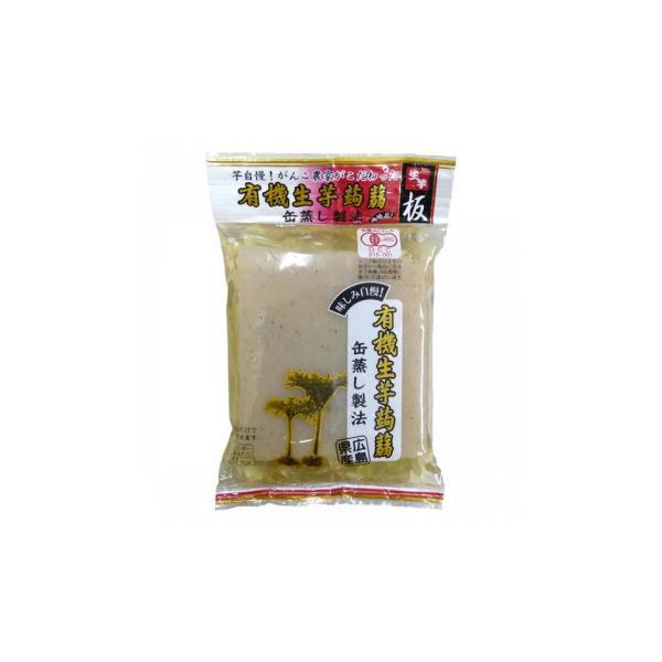 マルシマ 有機生芋蒟蒻 板 275g×6袋 4790 代引き不可