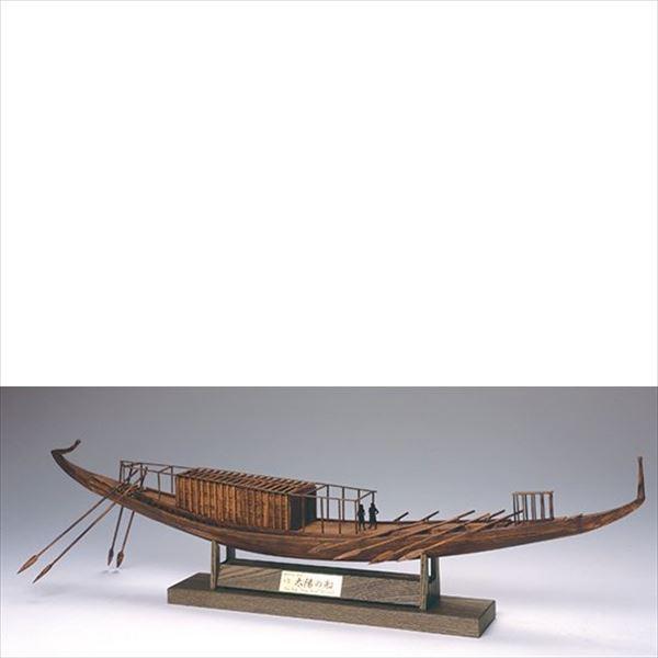 ウッディジョー 木製帆船模型 1/72 太陽の船  組立キット