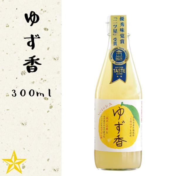 お酢 米酢 ゆず酢 ゆずポン酢 戸塚醸造店 心の酢 ゆず香 360ml 単品