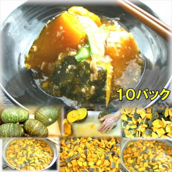南瓜のそぼろ煮 10袋 惣菜 お惣菜 おかず ギフト  おつまみ お試し セット 冷凍 無添加 お弁当 詰め合わせ 食品 煮物