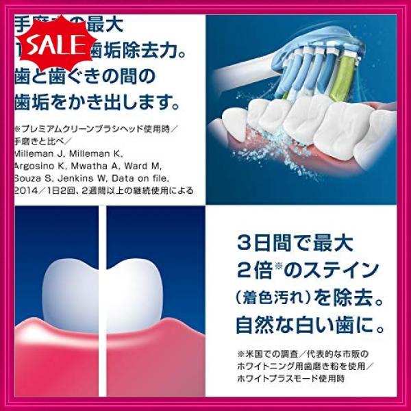 【2020年モデル】フィリップス ソニッケア― ダイヤモンドクリーン 9000 電動歯ブラシ ピンク アプリ連動 HX9911/37|shopyamamoto|04