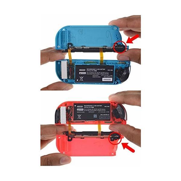 Nintendo Switch Joy-Con交換部品 ジョイコン 尾錠 修理パーツ コントローラー Joy-Conのレール構造で耐久性の問題解決|shopyamamoto|04