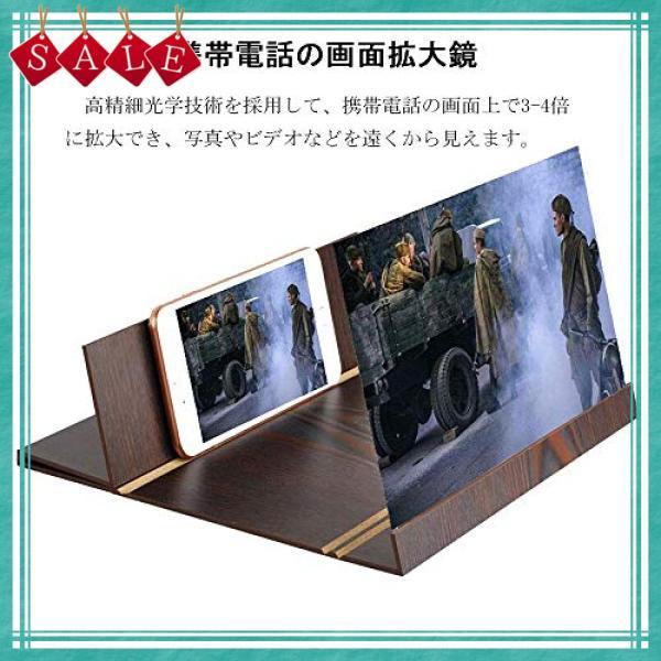 MinGuRi 携帯電話スクリーンアンプ スマホスクリーンアンプ 携帯電話画面拡大鏡 スマホ画面拡大鏡 ルーペ スマ|shopyamamoto|02