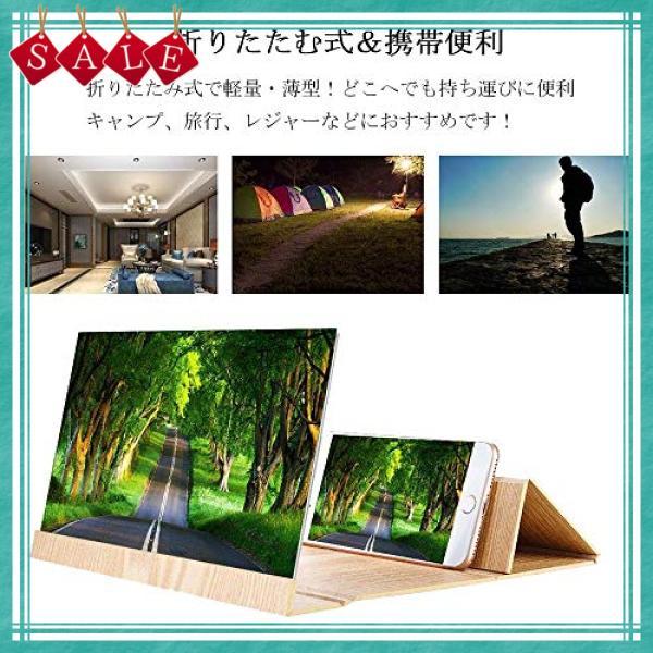 MinGuRi 携帯電話スクリーンアンプ スマホスクリーンアンプ 携帯電話画面拡大鏡 スマホ画面拡大鏡 ルーペ スマ|shopyamamoto|04