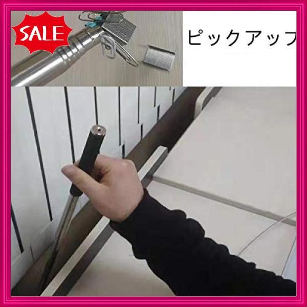 ケーブルキャッチャー S字フック付 伸縮的 フィッシャ マグネット式ピックアップツール 伸長時長さ:182cm 収納|shopyamamoto|04