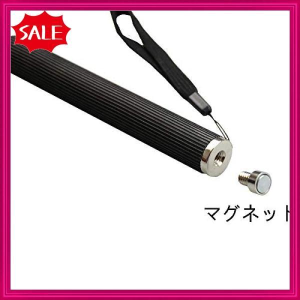 ケーブルキャッチャー S字フック付 伸縮的 フィッシャ マグネット式ピックアップツール 伸長時長さ:182cm 収納|shopyamamoto|05