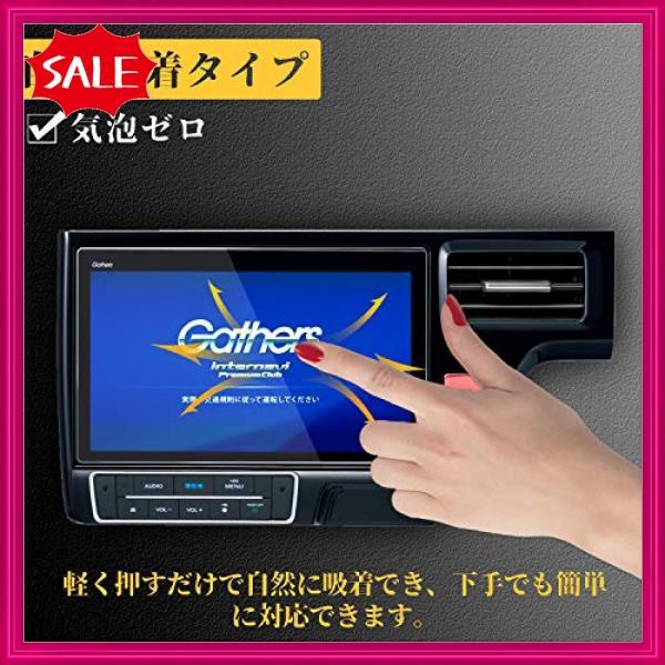 RUIYA ホンダ VXU-197SWi VXU-187SWi 強化ガラス製 インターナビ保護フィルム 10インチ 9H硬度 GPS ナビゲーション 高感度|shopyamamoto|04