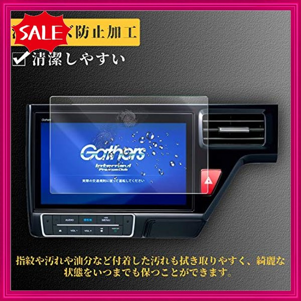 RUIYA ホンダ VXU-197SWi VXU-187SWi 強化ガラス製 インターナビ保護フィルム 10インチ 9H硬度 GPS ナビゲーション 高感度|shopyamamoto|05