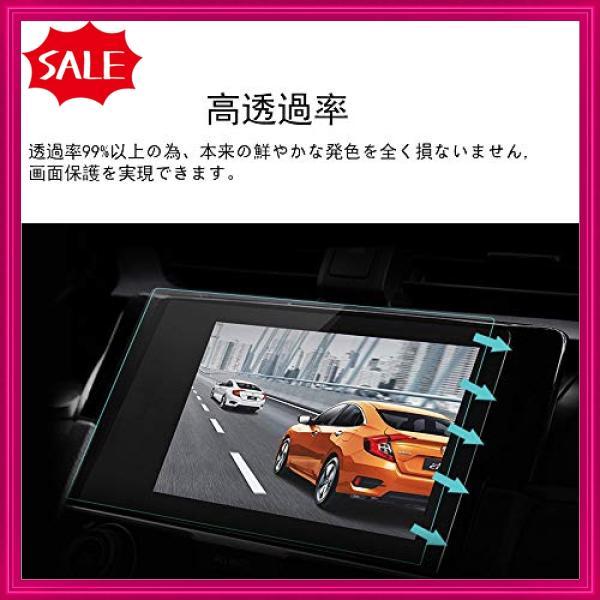 [9型] トヨタ 新型 RAV4 T-Connectナビ 9インチモデル NSZT-Y68T ナビープロテクター 保護フィルム 高感度タッチ キズ防|shopyamamoto|02