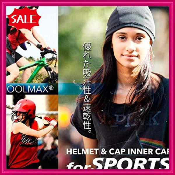 Shinobu Constraction 吸汗速乾 COOLMAX ヘルメット インナーキャップ (2枚組) ブラック SR-008|shopyamamoto|04