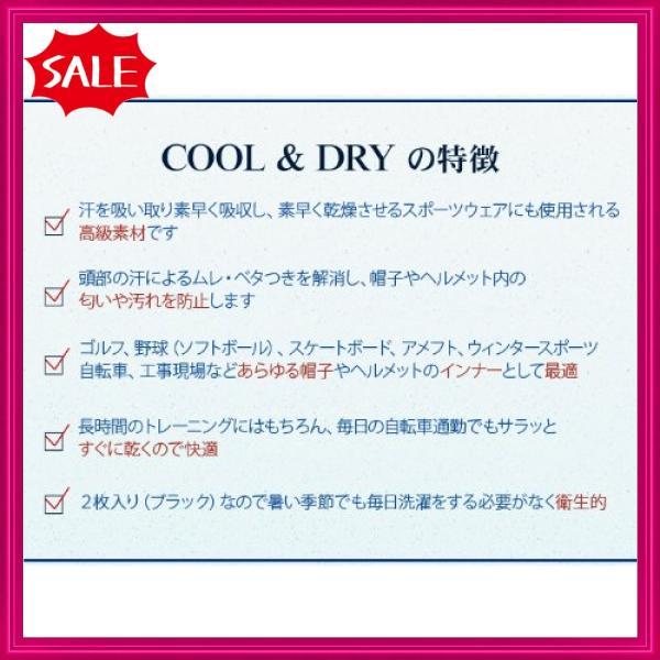 Shinobu Constraction 吸汗速乾 COOLMAX ヘルメット インナーキャップ (2枚組) ブラック SR-008|shopyamamoto|07