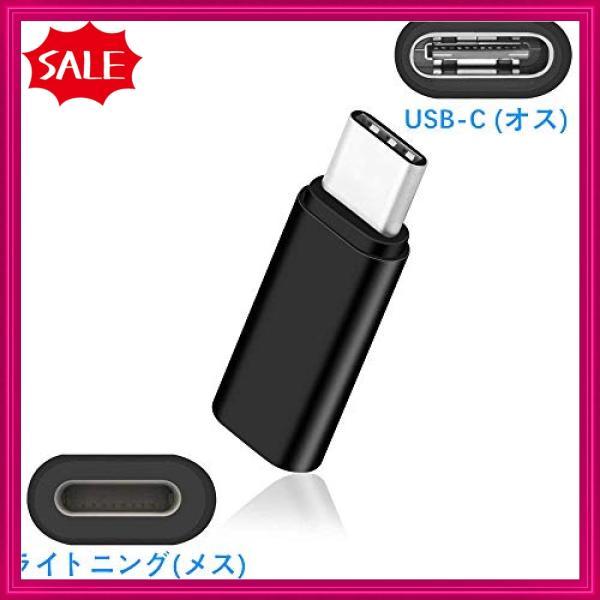 【6個セット】ライトニング  タイプC アダプター GLUBEE ライトニング ケーブル から USB Type C (サンダーボルト 3対 shopyamamoto 02
