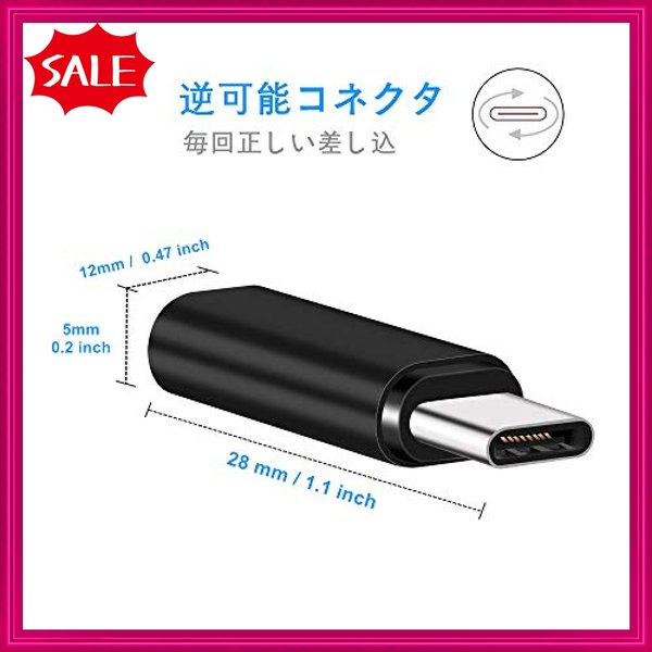 【6個セット】ライトニング  タイプC アダプター GLUBEE ライトニング ケーブル から USB Type C (サンダーボルト 3対 shopyamamoto 03